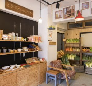 野菜や雑貨を販売するナチュラルな店舗[店舗設計]
